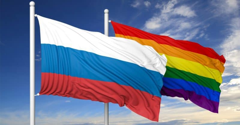 3d rendering rainbow colors flag with Russia flag